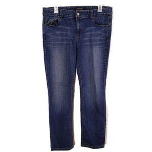 White House Black Market Blanc Size 10R Jeans WHB5